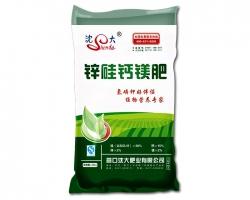 锌硅钙镁肥